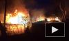 В Юкки сгорел многоэтажный дом