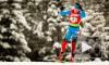 Российские биатлонистки остались без медалей в масс-старте на этапе Кубка мира по биатлону в Антерсельве