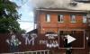 В Екатеринбурге загорелся детский сад