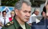 Шойгу заподозрил Пентагон в подготовке операций у границ России