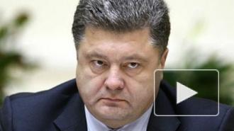 Последние новости Украины: Порошенко создает новое оружие на деньги, предназначенные для развития науки