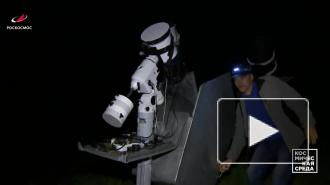 Астроном-любитель из Крыма сделал уникальное открытие