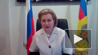 Попова поддерживает постоянную удаленку в тех сферах, где это возможно