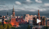 """Синоптики: """"В Москве ожидается похолодание до +1 градуса"""""""