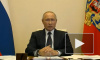 Путин призвал россиян не ходить в гости на майские праздники