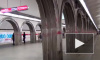 Петербургское метро в новый год будет работать почти всю ночь