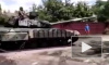 Последние новости с Украины: уроки вождения трофейного танка попали на видео