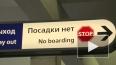 Петербуржцы возмущены возможным подорожанием жетона