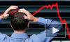 Новости Украины: страна станет банкротом в течение ближайших месяцев - Washington Times
