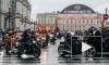 Harley Days собрал в Петербурге более 4000 байкеров из 35 стран