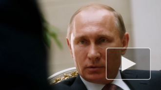 Путин рассказал об обещании Саакашвили по Южной Осетии и Абхазии