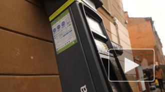 На Рубинштейна установили первые паркоматы
