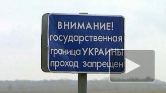 Новости Украины: Порошенко закрывает границу с Россией