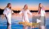Гадания на Ивана Купала помогают христианам решить проблемы