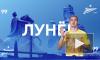 """""""Зенит"""" объявил состав на игру против """"Рубина"""" на языке жестов"""