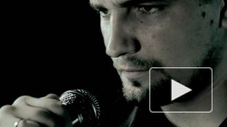 Баста записал кавер-версию песни ДДТ