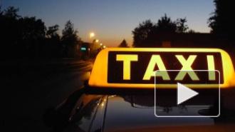В Петербурге появилась услуга безопасное такси