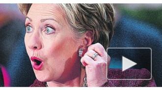 Жительница Лас-Вегаса метнула туфлю в Хиллари Клинтон