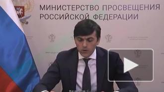 Российские вузы заработают 1 сентября в очном формате