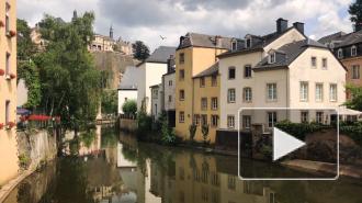 Власти Люксембурга планируют легализовать марихуану