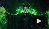 """Фильм """"Малефисента"""" (2014) с Анджелиной Джоли в главной роли вышел на экраны"""