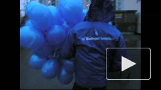 В Петербурге в день выборов задержали агитатора с воздушными шариками