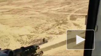 Расстрел машины ИГИЛ* с Ми-171 попал на видео