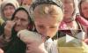 Из-за наплыва беженцев с Украины в Ростовской области вводят режим ЧС