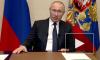 В Кремле не назначили новую дату голосования по Конституции