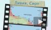 Повстанцы знают, где прячется Муаммар Каддафи