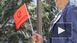 """""""День гнева"""". Оппозиционеры провели акции в центре Петербурга"""