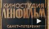 Герман-мл. обвинил Месхиева в планах «распилить» Ленфильм