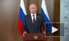 Владимир Путин предупредил лидеров G20 о последствиях пандемии коронавируса