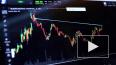 Назван очаг возможного глобального финансового кризиса