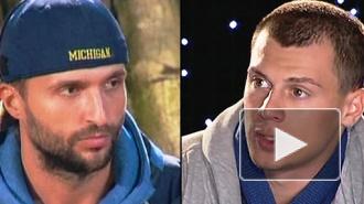 Драка Ивана Барзикова и Васи в Доме-2 взволновала россиян