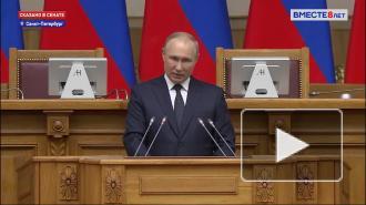 Путин призвал честно вести борьбу на выборах