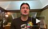 Эдгард Запашный в прямом эфире отдал деньги мошенникам