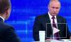 Президент России рассказал о конечной цели нацпроектов