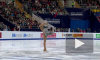 Алина Загитова на Чемпионате Европы