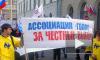 """Главу """"Голоса"""" оштрафовали на 100 тысяч рублей"""