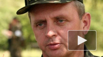 Россия объявила в розыск начальника Генштаба и министра обороны Украины