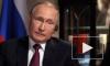 Владимир Путин признал, что в России трудно прожить на 10 тысяч 800 рублей