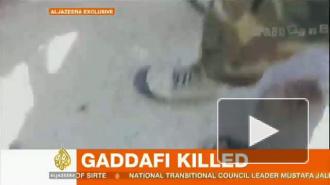 Тело убитого Каддафи выставлено на всеобщее обозрение