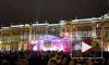 Видео: Забег Дедов Морозов прошел в центре Петербурга