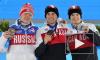 Таблица медалей Олимпиады в Сочи, 12 февраля: Норвегия лидирует, Россия на седьмом месте