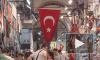 В МИД России отреагировали на санкции ЕС против Турции