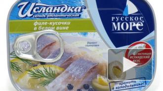 «Русское море» не повышало цены на лосось в два раза