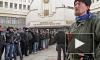 Политическая ситуация в Крыму: в Симферополе захвачены административные здания