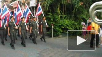 Революция в Таиланде закончится 5 декабря