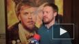 """Антоха из """"Реальных пацанов"""": я - не сериальный актер"""